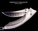 PERSIAN SHADOW ( EDIT.OF 100 PIECES )